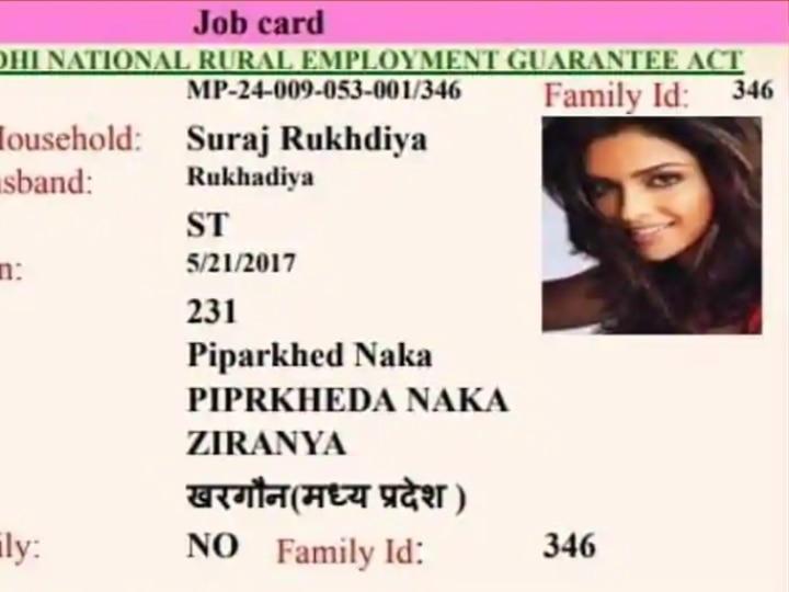 Madhya Pradesh Deepika Padukone Dia Mirza photos on MGNREGA job cards