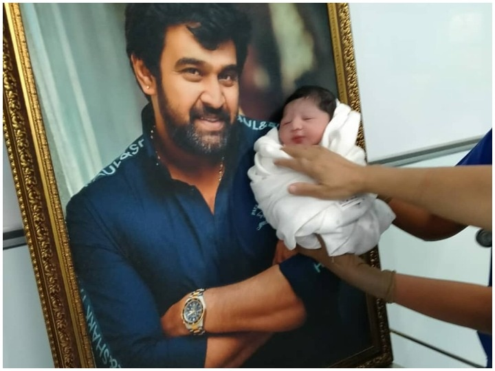 late actor Chiranjeevi Sarja wife meghna raj sarja gives birth to baby boy after four months of actor death