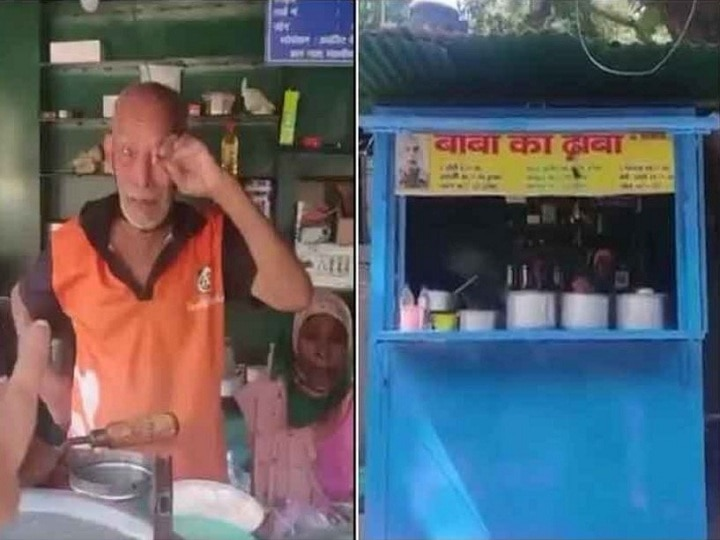 The owner of Baba Ka Dhaba has lodged a complaint against Youtuber who made it popular know what is the matter