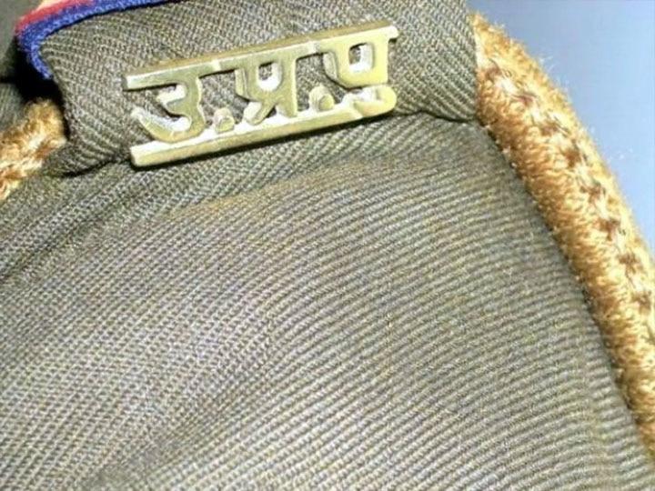 UP Police Exam -UPPRPB Said Negative Marking In Jail Warder Fireman Constable Exam