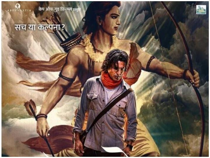 सामने आया अक्षय की फिल्म 'राम सेतु' का फर्स्ट लुक, दमदार अंदाज में दिखे कलाकार