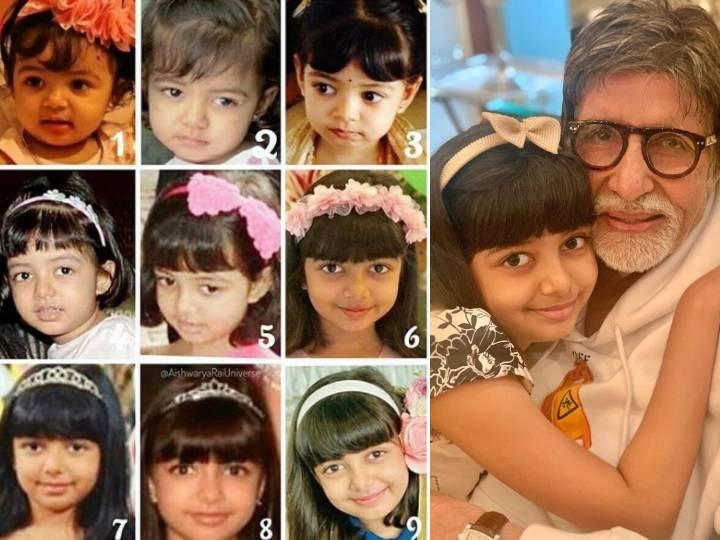 अमिताभ बच्चन ने पोती आराध्या को विशेष अंजाज में किया बर्थडे विश, फैंस को दिखाई 9 साल की नौ तस्वीरों की झलक।