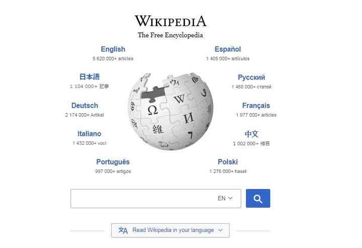 Khaskhabar/विकिपीडिया (Wikipedia) को जम्मू कश्मीर (Jammu and