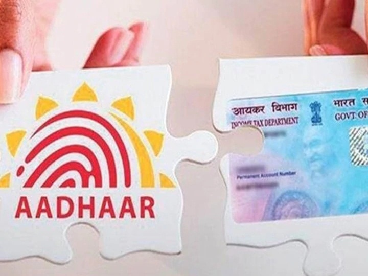 Aaadhaar linked with PAN card, you will get these benefits