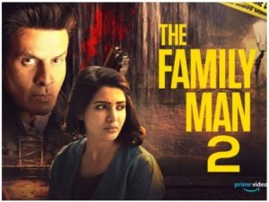 Manoj Vajpayee's The Family Man 2 release can be averted, these 2 big reasons are coming out