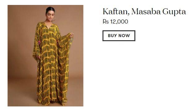 काफ्तान श्रृंखला: २००० से २५००० तक, पूर्वाग्रह में जानिए कितना सस्ता और महंगे कपड़े पहनने वाले हैं करीना कपूर खान