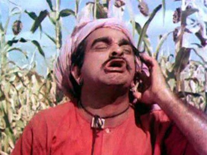 This comedian was Dilip Kumar's best friend;  Even today, the said dialogue on his mustache is famous