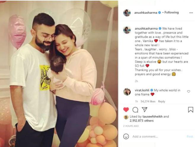 Anushka Sharma ने शेयर की बेटी की फोटो तो Virat Kohli ने किया दिल जीतने वाला कमेंट, जानिए क्या