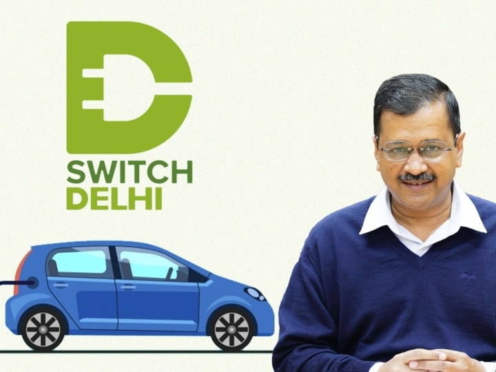 Switch Delhi Campaign starst for Promote Electric Vehicle in delhi, Arvind kejriwal Govt starts ann