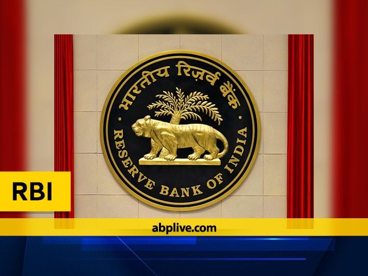 RBI Office Attendant Recruitment 2021- Today Is Last Date For Apply Application Form For 841 Office Attendant Recruitment At Rbi Org In