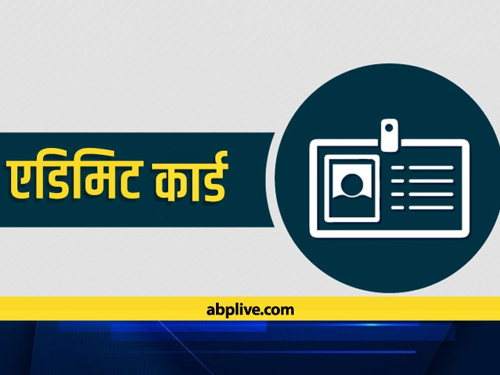 NID DAT Prelims Admit Card 2021 Released At Admissions Download Nid Edu Design Aptitude Test Preliminary Exam Call Letter