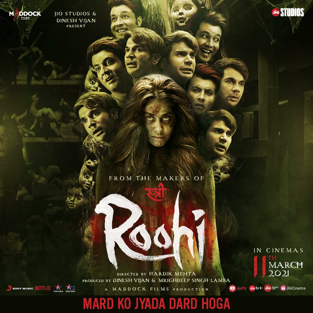Roohi Trailer- Welcome to the ghostly wedding, seeing this form of Janhvi kapoor, every man will feel more pain