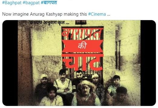 Baghpat: Shopkeepers clash with each other over chaat, this shop owner with an Einstein look goes viral