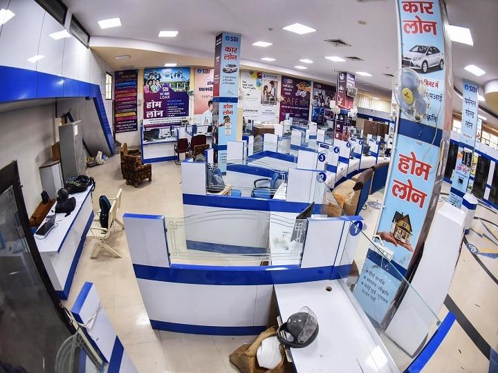 चक्रवृद्धि ब्याज पर सुप्रीम कोर्ट के फैसले से सरकारी बैंकों को लगेगी 2000 करोड़ रुपये की 'चोट'