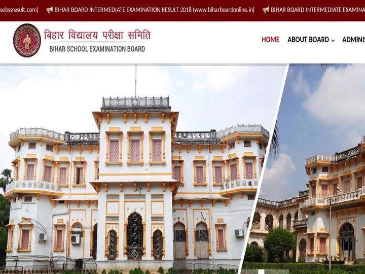 Bihar Board 10th Toppers: बिहार बोर्ड 10वीं रिजल्ट में पूजा कुमारी, शुभदर्शिनी व संदीप ने किया टॉप, यहां देखें टॉपर्स की लिस्ट