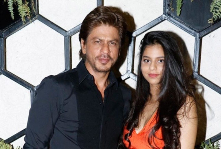 Papa Shahrukh Khan did such an act, Suhana Khan was angry