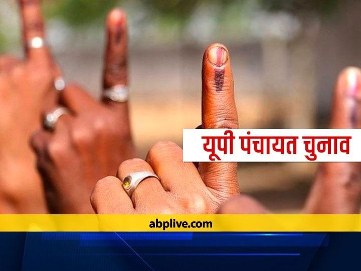 UP Panchayat Election 2021: इस बार युवा ही तय करेंगे गांव की सरकार का कौन होगा सरताज