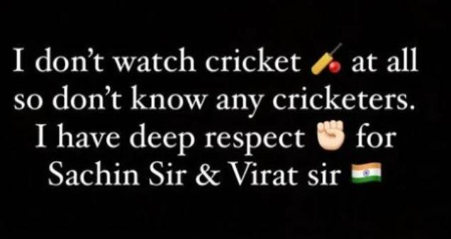 एक बार फिर चर्चा में हैं क्रिकेटर Rishabh Pant और Urvashi Rautela, जानिए क्या है पूरा मामला