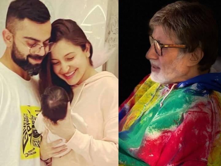 अमिताभ बच्चन ने विराट-अनुष्का की जोड़ी पर बना दिया Joke, बोले- रंग अभी तक उतरा नहीं और…