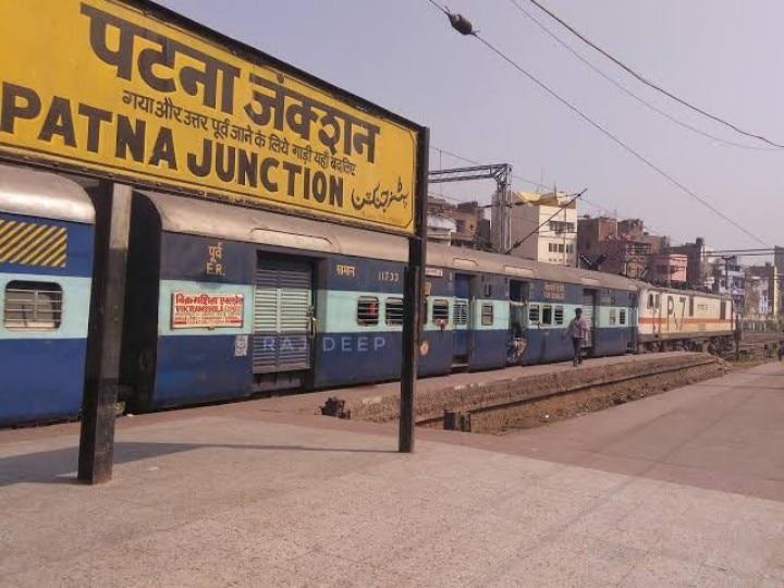 बिहार: स्टेशन परिसर में बिना मास्क के पाए गए तो देना पड़ेगा जुर्माना, कोरोना को लेकर रेलवे ने बढ़ाई सख्ती
