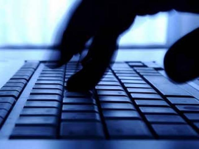 Online Banking करते वक्त हो सकता है फ्रॉड, इससे बचने के लिए अपनाएं ये जरूरी टिप्स