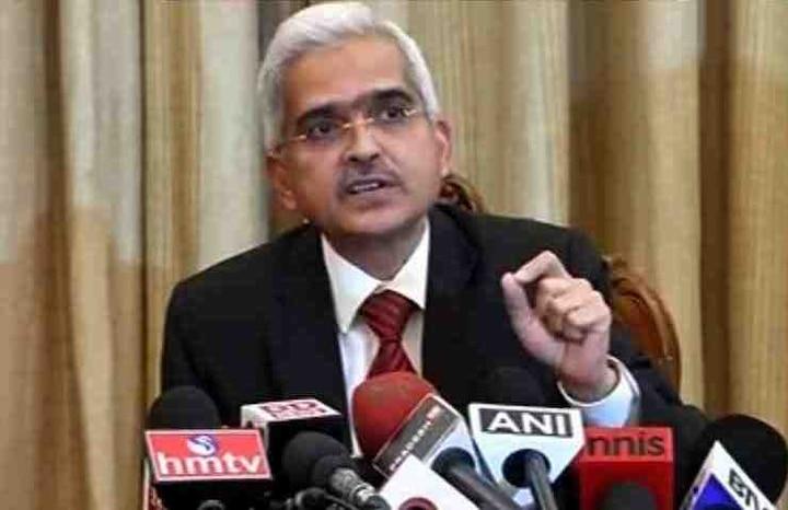 RBI Governor Address: रिजर्व बैंक के गवर्नर शक्तिकांत दास का 10 बजे संबोधन, कर सकते हैं बड़े एलान