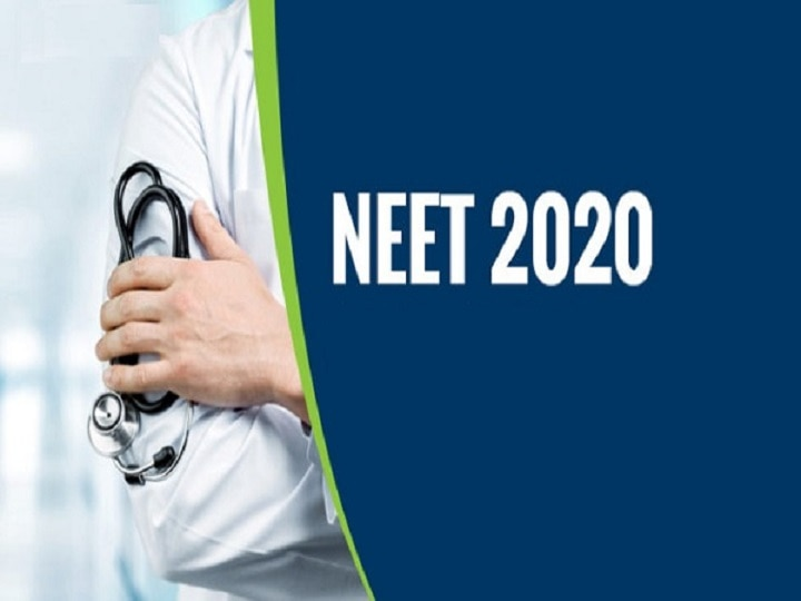 NEET Admit Card Released NTA NEET 2020 Admit Card Download Direct Link Here