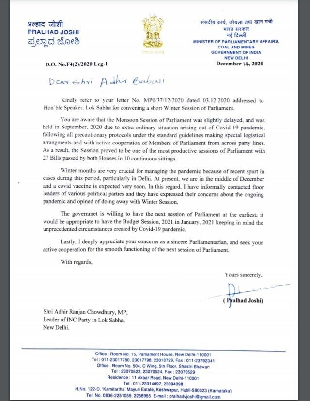 Winter Session Cancelled:  ਨਹੀਂ ਹੋਏਗਾ ਸਰਦ ਰੁੱਤ ਸੈਸ਼ਨ, ਕੋਰੋਨਾ ਵਾਇਰਸ ਕਾਰਨ ਸਰਕਾਰ ਦਾ ਵੱਡਾ ਫੈਸਲਾ
