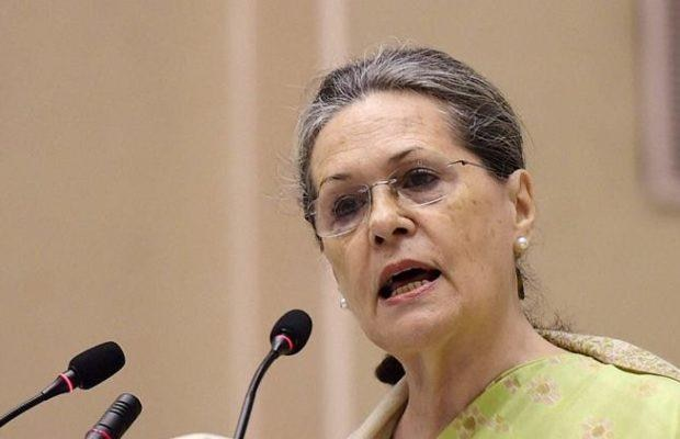 Monsoon Session: Sonia Gandhi will address the virtual meeting of Congress Lok Sabha MPs today