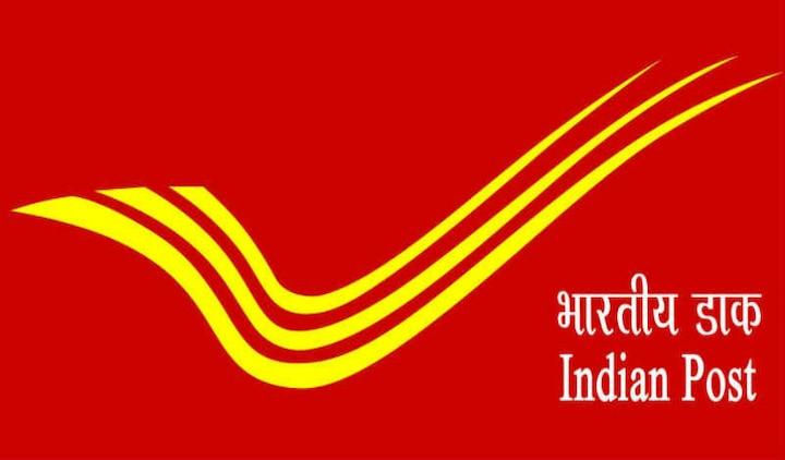 इंडिया पोस्ट में ग्रामीण डाक सेवक के पदों पर आवेदन की अंतिम तारीख नजदीक, जल्द करें अप्लाई