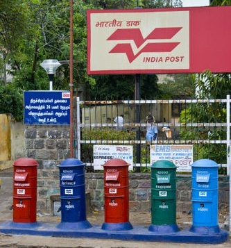 पोस्ट ऑफिस में जमा करें 50,000 रुपये और पाएं 3,300 मासिक पेंशन, जानें पूरी डिटेल्स