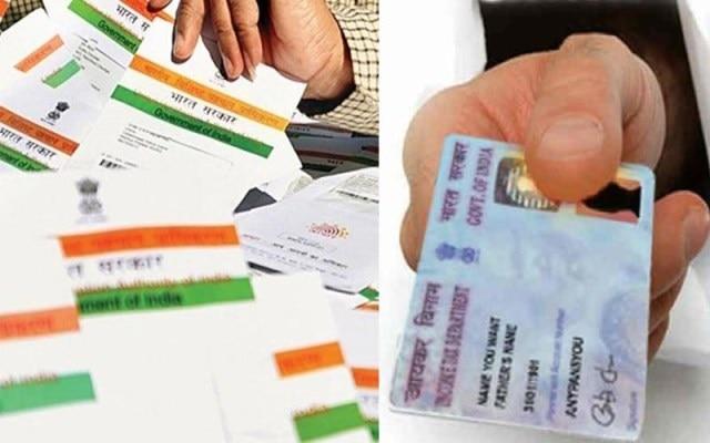 PAN Card को Aadhaar Card से करवाना है लिंक? अपनाएं ये स्टेप्स