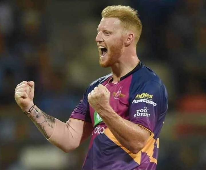 बेन स्टोक्स क्रिकेट के मैदान पर वापसी के लिए तैयार, लेकिन IPL से रहेंगे बाहर