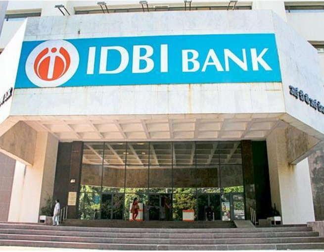 IDBI बैंक की रणनीतिक बिक्री: सरकार ने मर्चेंट बैंकर, कानूनी फर्मों से आमंत्रित की बोलियां