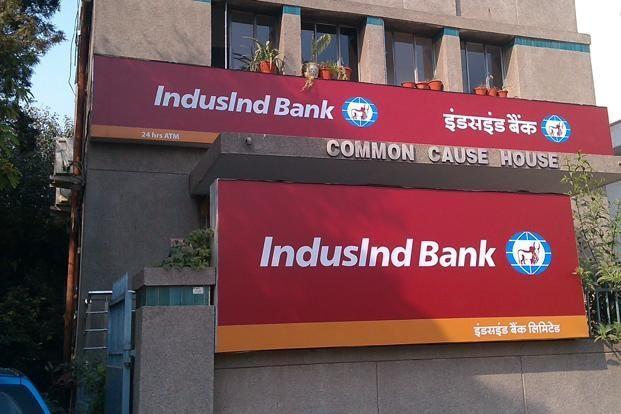 इंडसइंड बैंक के मुनाफे में 190 फीसदी की उछाल, चौथी तिमाही में 876 करोड़ रुपये पर पहुंचा