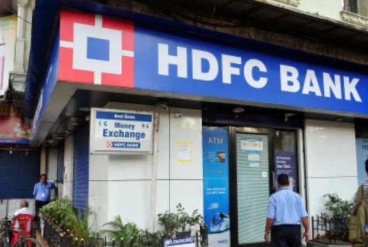 RBI का बैन हटने के बाद फिर छाया HDFC बैंक, एक महीने में इश्यू किए 4 लाख क्रेडिट कार्ड