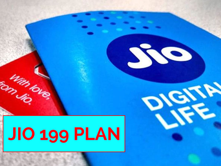 REliance JIO 199 Rs Plan full Detail